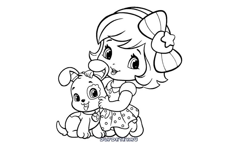 Девочка с щенком